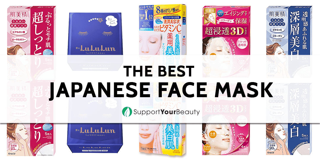 The Best Japanese Face Mask